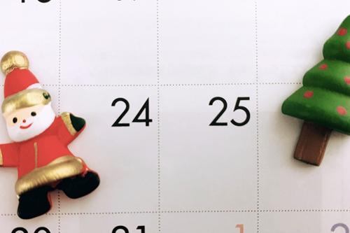 12月24日