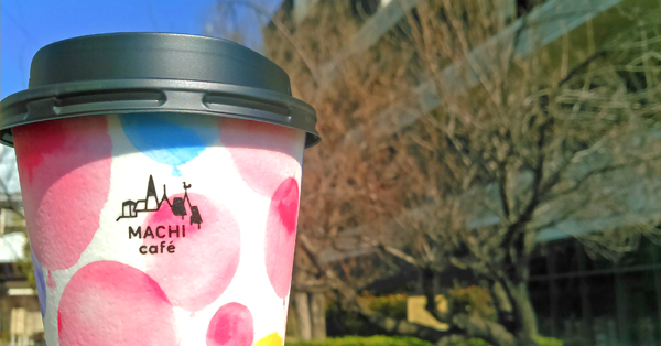 MACHI cafe 春カップ