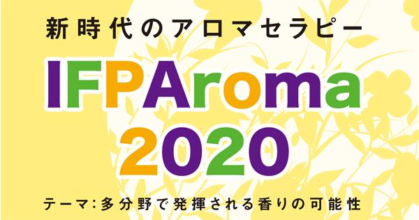 IFPAroma2020