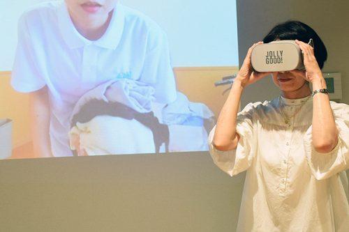 セラピスト最新号認知症VR