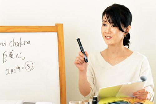 小林ケイ雑誌セラピストセミナー
